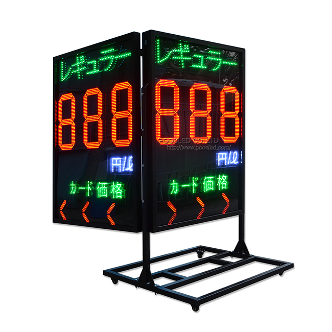 Factory Manufacture Japan Led Price Display Remote Control Gas Price Sign